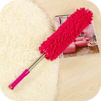 鸡毛除尘掸子家用可伸缩弯曲汽车除尘扫把静电掉毛清洁刷
