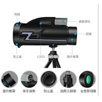 单筒手机望远镜