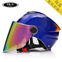 摩托车头盔男女电动车夏季防晒防紫外线轻便半覆式安全帽半盔