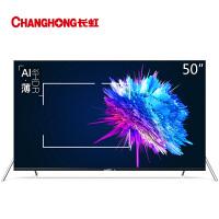 长虹电视机50D6P 50�� 4K金属全面屏人工智能LED液晶电视机