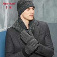 卡蒙毛线骑行五指棉手套加厚摩托车手套男冬羊毛保暖防寒黑色手套 2820