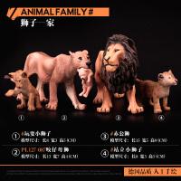 婴幼儿童玩具实心仿真野生小动物模型礼物