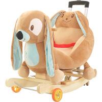 宝宝摇椅实木带摇摇车 女孩周岁礼物儿童音乐木马摇马