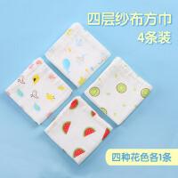 6条装婴儿洗脸毛巾口水巾纱布用品宝宝小方巾