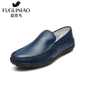 富贵鸟 头层牛皮商务休闲男鞋时尚百搭防滑透气橡胶防滑底套脚皮鞋