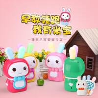 婴幼儿玩具 米宝兔早教机玩具故事机宝宝儿童早教益智礼盒装生日礼物 遥控款蓝色