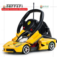 /法拉利恩佐方向盘USB充电遥控汽车儿童玩具车1:14 黄色 50160.16 【车身USB+方向盘】