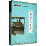 国学经典大字注音全本・第3辑/春秋�b梁传(全二册)