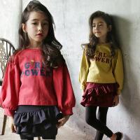 韩版2018春秋季冬款女童加绒卫衣绣花上衣休闲外套中大童亲子装