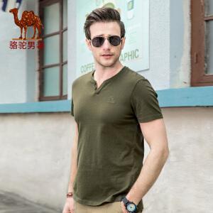骆驼男装 2018年夏季新款男青年V领纯色T恤 休闲绣花棉质短袖上衣