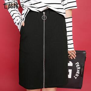 七格格中长款包臀裙2017秋装新款韩版时尚修身港味拉链松紧黑色半身裙女