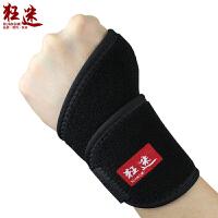 狂迷 拇指运动护腕篮球羽毛球护手腕护具 单只装