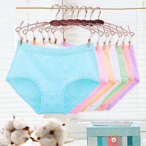 【春夏特价】女士内裤 棉质性感中腰女式星期三角内裤透气女生内裤