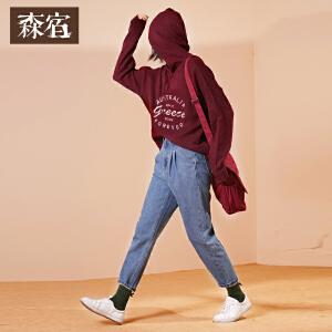 【低至1折起】森宿2018冬季新款直筒裤子文艺休闲宽松收褶牛仔裤九分裤女