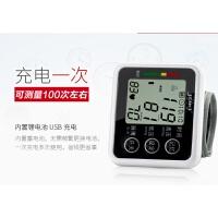 血压测量仪老人家用高精准手腕式全自动电子充电计仪量式器健之康