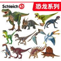 德国Schleich思乐恐龙动物模型仿真玩具霸王龙雷克斯暴龙邓氏鱼