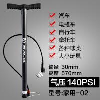 高压气管子自行车打气筒迷你便携式家用山地电动摩托车篮球充气筒