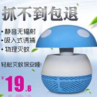 灭蚊灯家用无辐射静音插电驱蚊神器卧室内电捕蚊杀吸婴儿防去蚊子