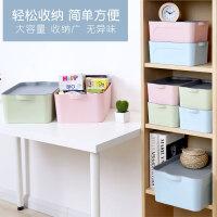 【】收纳箱 加厚大号收纳箱四件套塑料储物箱衣物化妆品收纳盒玩具书本整理箱