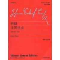 【新书店正版】巴赫法国组曲(BWV812-817),维也纳原始出版社 ,李曦微,上海教育出版社978754444661