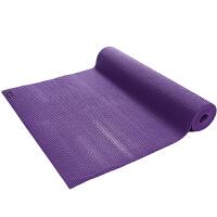 皮尔瑜伽 PVC6mm纯色防滑瑜伽垫紫色 (附带背包)