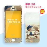 iPhone5s钢化膜彩膜苹果5s玻璃膜手机膜卡通贴膜se前后膜全身贴纸 5S - 钢化彩膜-50