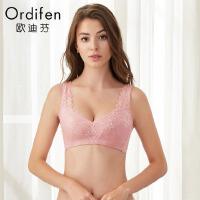 欧迪芬女士内衣大杯大码胸罩女性感蕾丝聚拢调整型文胸XB8311