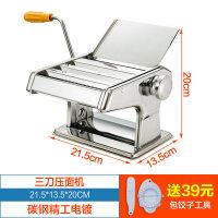 宝优妮小型面条机家用手动多功能压面机不锈钢饺子馄饨皮机擀面机