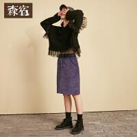 【618年中大促 每满100减50】森宿P不辜负冬装新款文艺简约廓形纯色舒适灯芯绒半身裙子女