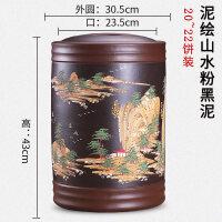 宜兴紫砂茶叶罐大号码茶叶桶紫砂缸普洱茶缸原矿粗陶瓷密封存茶罐