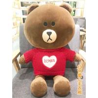 公仔大号毛绒玩具女生抱抱熊娃娃抱枕韩国生日礼物抖音