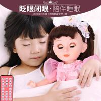 仿真洋娃娃巴比公主女孩单个布玩具会说话的娃娃智能对话芭芘套装