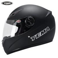 摩托车头盔男全覆式电动车头盔女冬季个性越野防雾保暖安全帽
