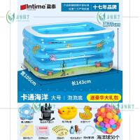 婴儿游泳池加厚可折叠家用保温儿童室内家庭小孩宝宝游泳桶