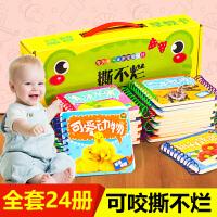 1-2-3岁儿童早教书撕不烂 0-3岁婴幼儿绘本看图识物动物卡片蔬菜水果早教认知启蒙益智图书 可以咬的一岁半两岁宝宝书