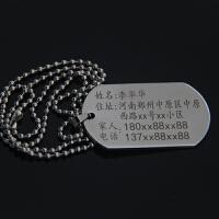 儿童老人防丢牌牌刻字身份牌信息钥匙扣diy定制礼物
