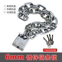 自行车锁摩托车链子锁链条锁铁链锁三轮车电动车锁大门钢链防盗锁