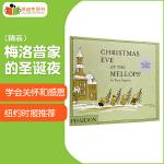 英国进口 纽约时报推荐 Christmas Eve at the Mellops' 梅洛普家的圣诞夜 【精装】