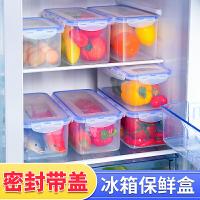 冰箱里收纳箱 馄饨整理保鲜带盖食物储存盒套装放菜的盒子水果 y0c