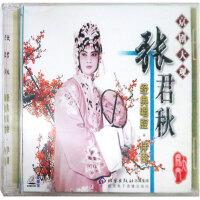 新华书店正版 张君秋 经典唱腔伴奏 双碟装 CD