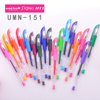 原装正品日本三菱UM-151中性笔/0.38mm彩色水笔 三菱签字耐水性笔