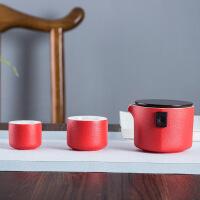 【品牌热卖】自动茶具套装旅行功夫整套旅行茶具套装一壶两杯礼品 红色