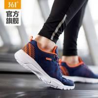 361男鞋网面春季运动鞋361度女鞋透气休闲跑鞋冬季鞋子男跑步鞋女