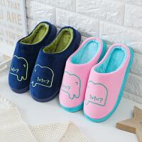 冬季棉拖鞋女包跟情侣厚底居家软底室内韩版防滑可爱家居月子鞋男