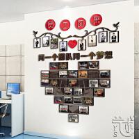 3d立体亚克力员工风采照片墙贴公司企业办公室文化墙相片框励志画 超