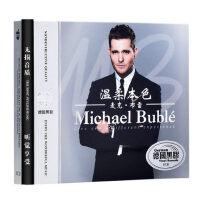 正版Michael Buble 麦克・布雷cd英文歌曲 温柔本色 车载cd光盘