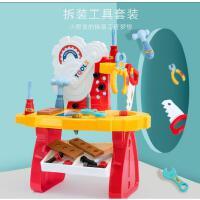 过家家儿童工具箱玩具套装螺丝刀仿真维修理台3岁6男孩子宝宝电钻