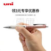 三菱日本SXN1000防疲劳圆珠笔 中油笔 学生办公用签字笔0.7 黑色