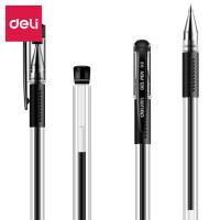 得力中性笔6600es子弹头黑色签字笔学生碳素笔水笔办公用品0.5mm