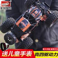 超大号无线遥控越野车充电动四驱高速攀爬赛车儿童玩具男孩汽车模
